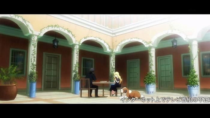 グリ楽園 04話6