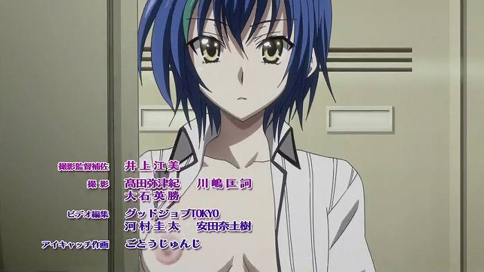 HDD3 01話53