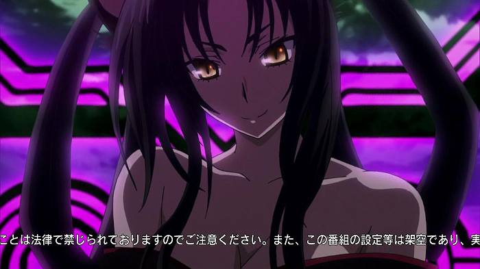 HDD3 05話4