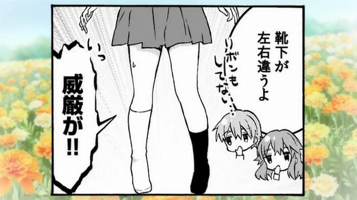 きんモザ 03話57