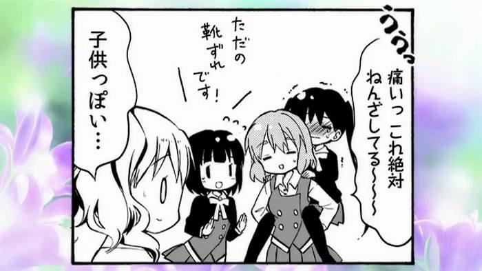 きんモザ 04話52