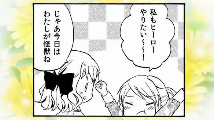 きんモザ 07話54