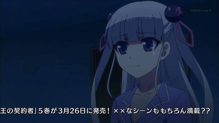新妹魔王 12話53