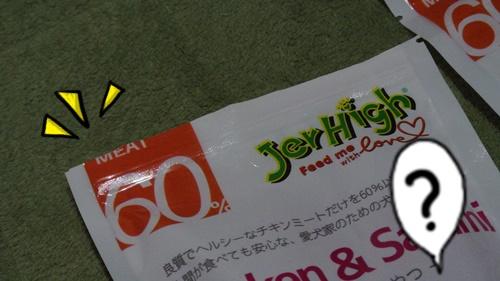 20150401 (3)