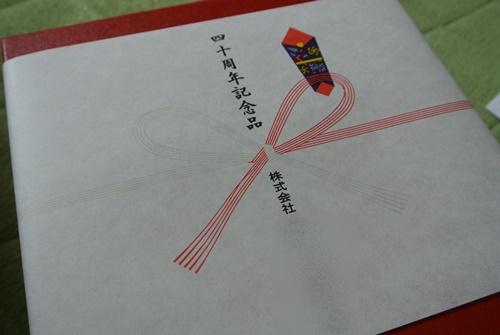 20150404 (5)