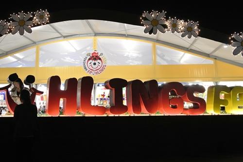 Yokohama Fruhlings Fest (2)