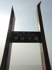 P4280635.jpg