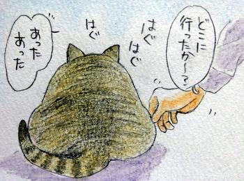 拾う者拾わぬ者6