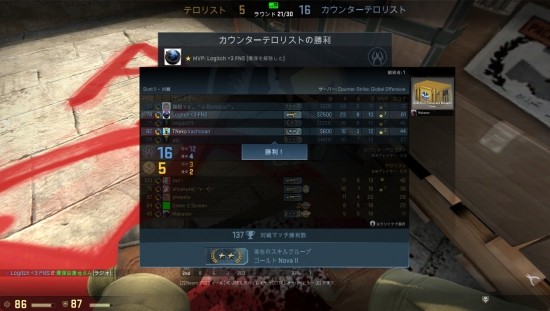 2015-01-28_00002.jpg