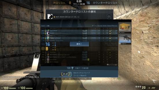 2015-01-30_00002.jpg