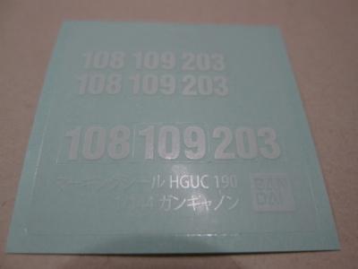 HGUC-GUNCANNON(REVIVE)_0006.jpg