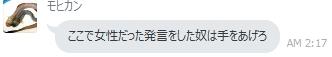 2015y03m18d_022139263.jpg