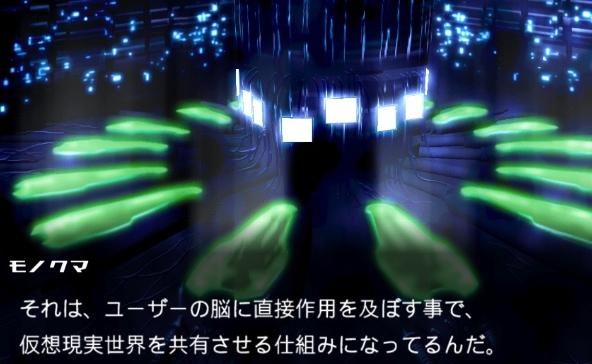 2015y04m12d_015355928.jpg