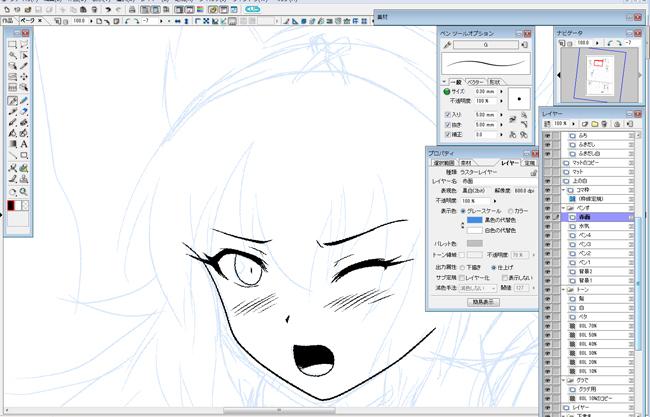 ナルガ描き始め