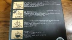 DSC_0542_RR.jpg
