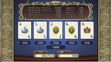 ポーカー中・・・