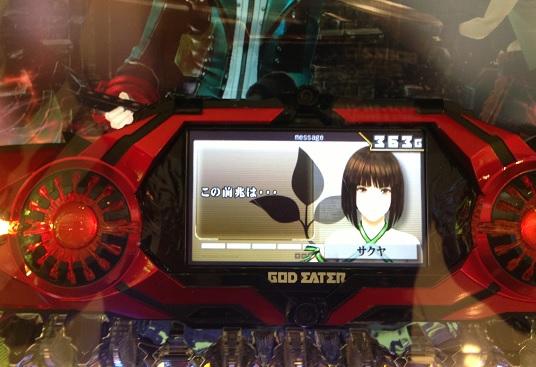 god-eater7.jpg