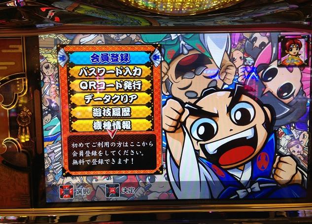 yosimune-kiwami2.jpg