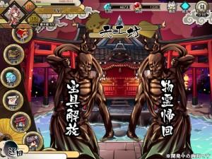 基本プレイ無料の横スクロール進撃RPG 『九十九姫』
