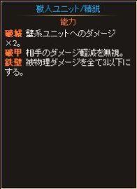 ブラウザカードゲーム『ディヴァイン・グリモワール』 描き下ろし「剣聖ティアEX」など収録した「獣人娘パックⅡ」の登場だ!「猫剣聖シャムGETキャンペーン」も開催中だぞ!!