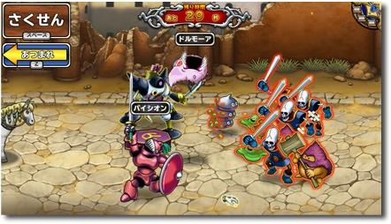 基本プレイ無料の人気PCブラウザゲーム『ドラゴンクエスト モンスターパレード』 「ドラゴンクエストヒーローズ 闇竜と世界樹の城」の発売を記念して特別イベントを開始だ!!