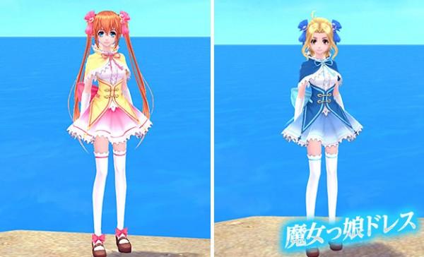 アニメチックファンタジーオンラインゲーム『幻想神域』 日本運営チーム企画のアバター「魔女っ娘ドレスBOX」新登場!