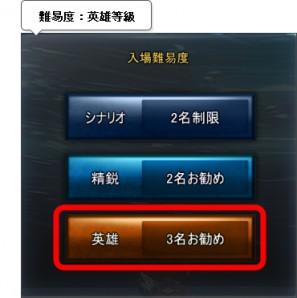 基本プレイ無料の天地を駆けるファンタジーMMORPG『イカロスオンライン』 正式サービス記念イベントを開催だ!!