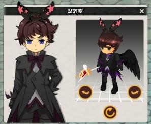 ブラウザMMORPG『メイズミス』 3種類のウェディング衣装が当たる「ウェディングBOX」の登場だ!猫影や奈落のドレスがシルバーが茶で復活!!