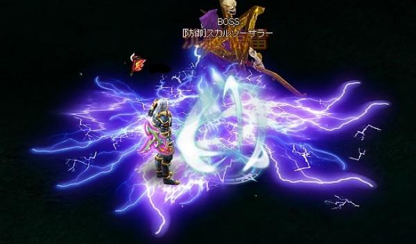 宴会できるブラウザRPG『神創詩篇ミッドガルド・サーガ』 古代の遺物スキル「闇の雷光」実装だ!「ドリームボックス№016」販売&「ウィークセール」も開催!!