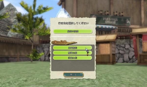 基本プレイ無料の和風MMORPG『鬼斬(おにぎり)』 新コンテンツ「大禍祓」に新たに2つの新ダンジョン実装!移動機能を便利にするシステム強化も実施したぞ!