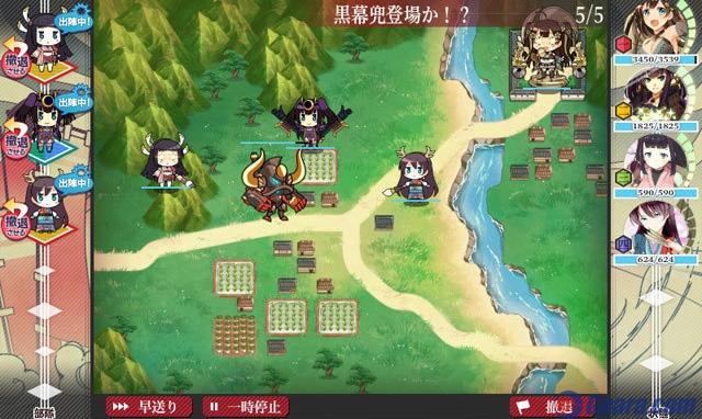 基本プレイ無料のブラウザタワーディフェンスRPG 『御城プロジェクト』