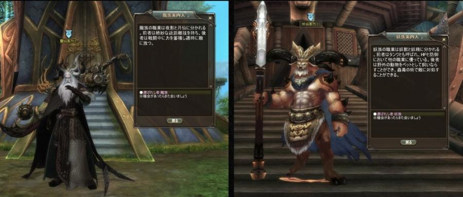 基本プレイ無料のハイファンタジーオンラインゲーム『パーフェクトワールド』 大型アップデート「Death's descendant~死神の末裔~」が3月17日に実装決定だ!!