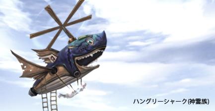 基本プレイ無料のハイファンタジーオンラインゲーム『パーフェクトワールド』 5月アップデート「皐月雨」を実装!新ファッション「桃花シリーズ」「ワンサイドシリーズ」も販売だ!!