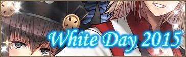 基本プレイ無料のブラウザシミュレーションゲーム『燐光のレムリア』 二刀の嵐神・スザク(レヴァロ)を獲得できる「恋藍箱」を販売だ!イベント「White Day 2015」も開催だ!!