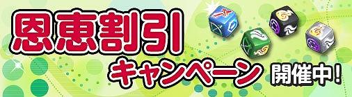 基本プレイ無料のブラウザRPG『チョコナイト』 蒼焔アイテムのドロップ率が上昇するイベントを開催だ!!