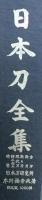 譁ー隕上ラ繧ュ繝・繝。繝ウ繝・2_6