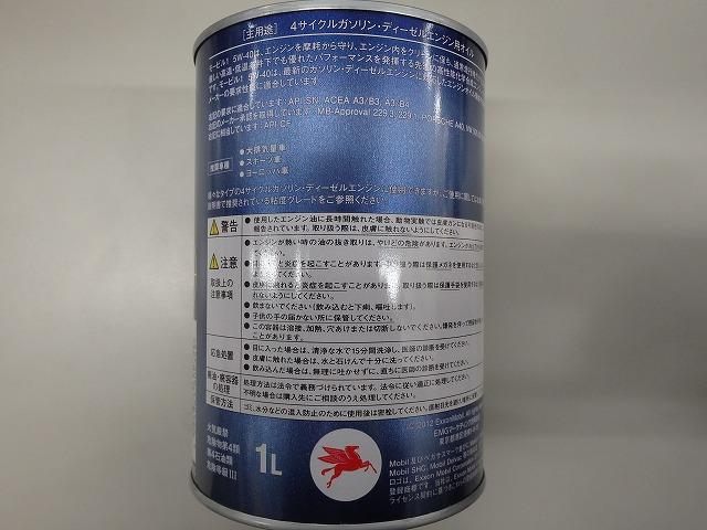 P1200235.jpg