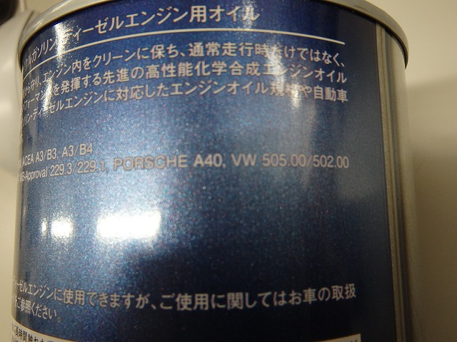 P1200236.jpg