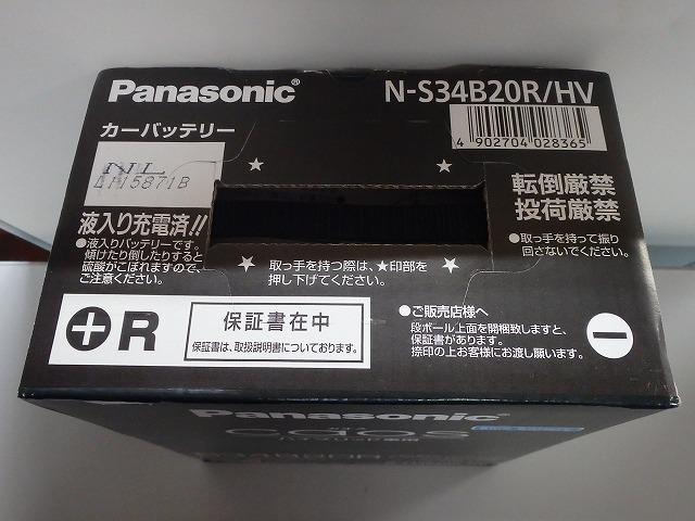 P2090360.jpg