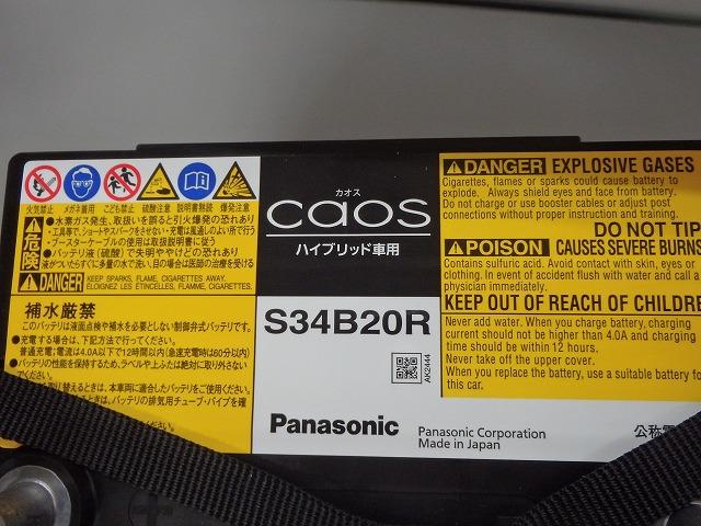 P2090361.jpg