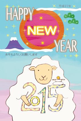 羊年賀02