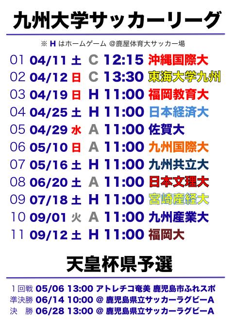 スクリーンショット 2015-04-24 18.11.48