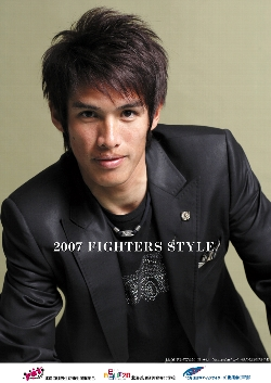 you_fightersstyle_250.jpg