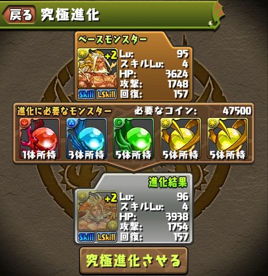 Screenshot_2015-02-28-00-21-00.jpg