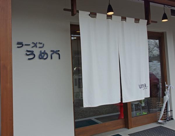 IMGP4299.jpg