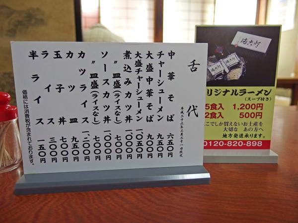 IMGP4334.jpg