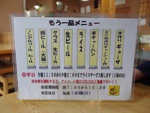 IMGP4654.jpg