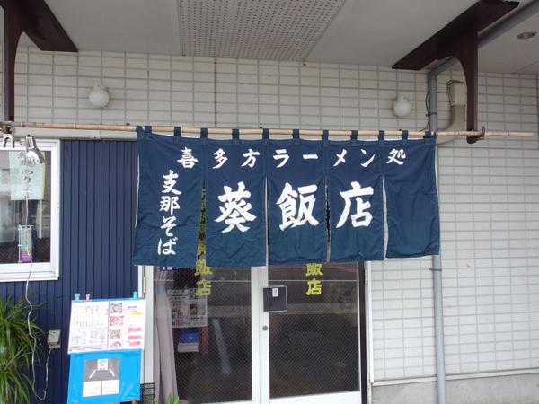 IMGP4728.jpg