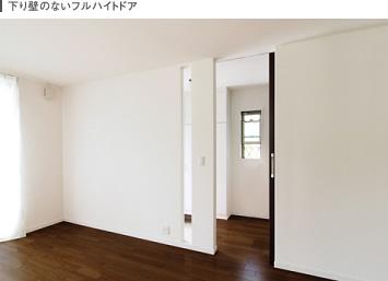height_11.jpg