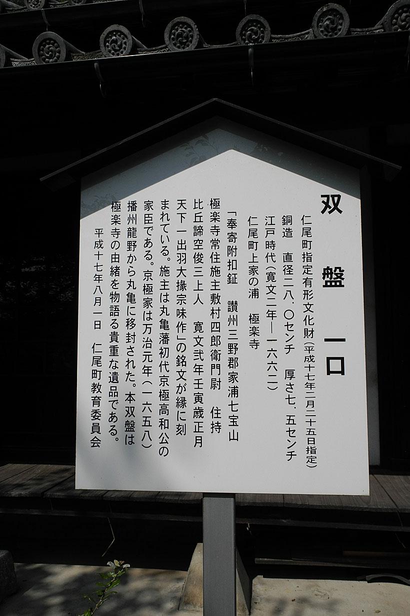 gokuraku-02.jpg